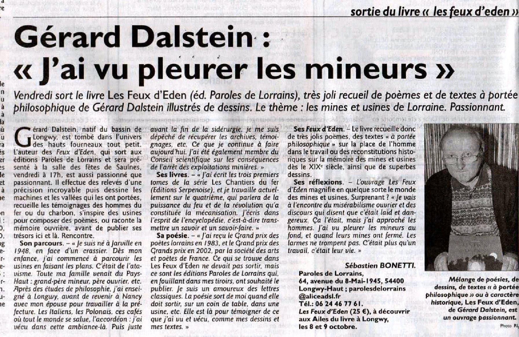 articledepresse2.jpg